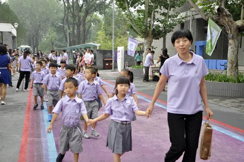 助力构建北京新教育小学清华大学v小学经典开小学生诵读地图演讲稿图片