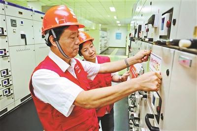 物业380v总电柜电路图