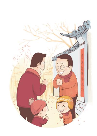 我们都是一家人漫画_5%).其他还有:一家人吃饭要等长辈上桌后才能动筷(46.