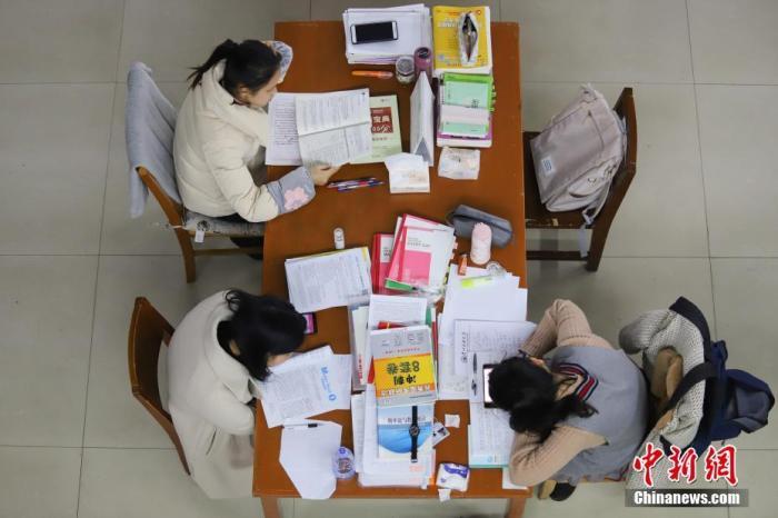 2020年全国硕士研究生招生考试将于12月21日至23日举行